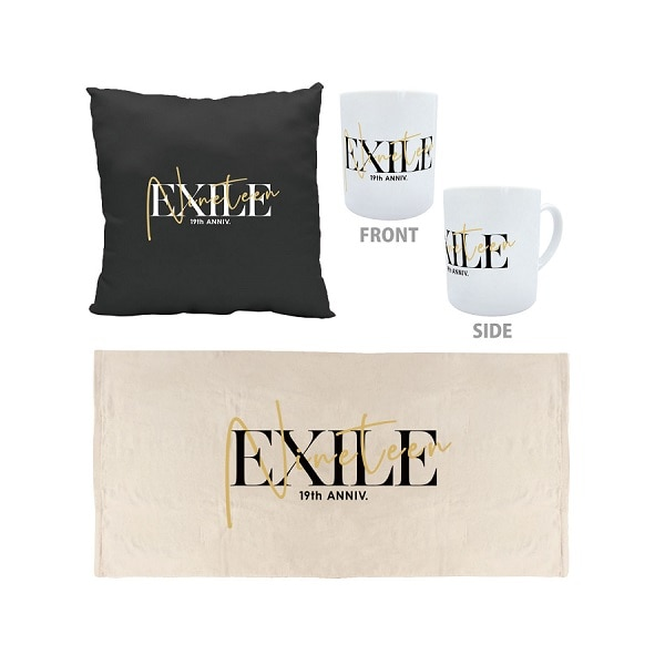 EXILE 19th ANNIVERSARY GIFT セット
