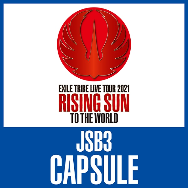 RISING SUN TO THE WORLD CAPSULE/三代目 J SOUL BROTHERS