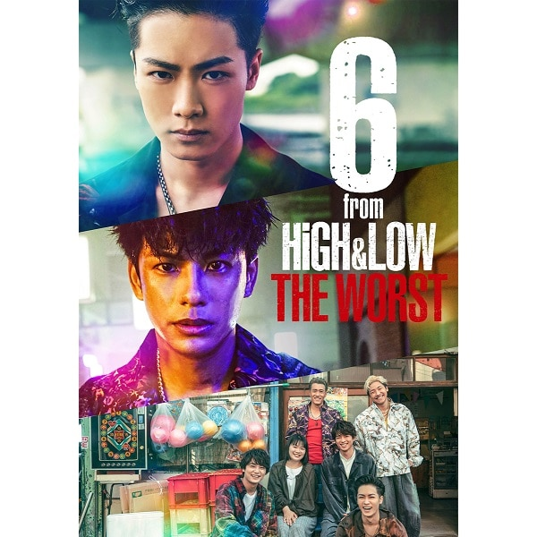 6 from HiGH&LOW THE WORST 2DVD通常版 詳細画像