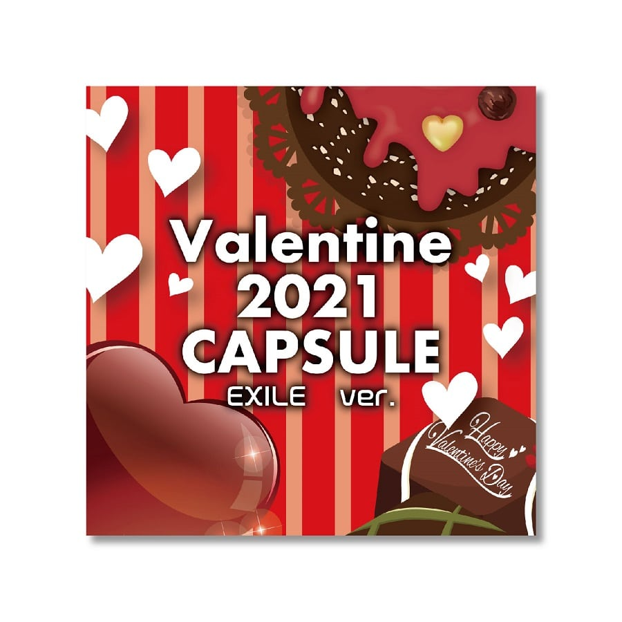 Valentine 2021 CAPSULE/EXILE 詳細画像 Other 1