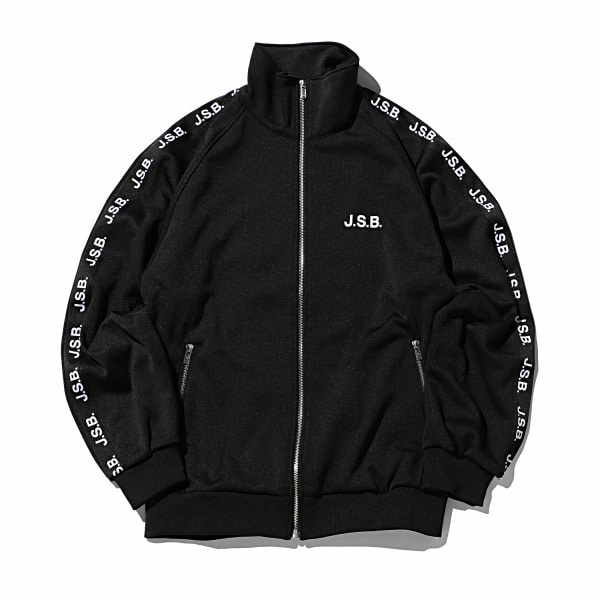Logo Tape Track Top
