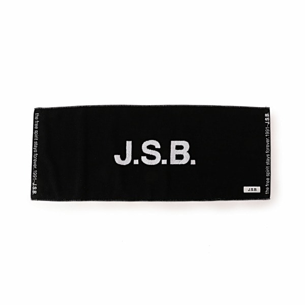 Message Logo Face Towel