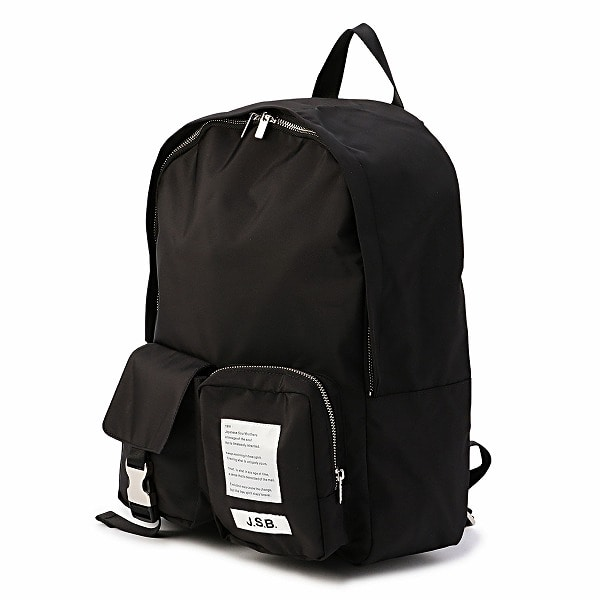 Logo Pocket Backpack