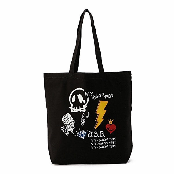 Iconic Music Logo Bag
