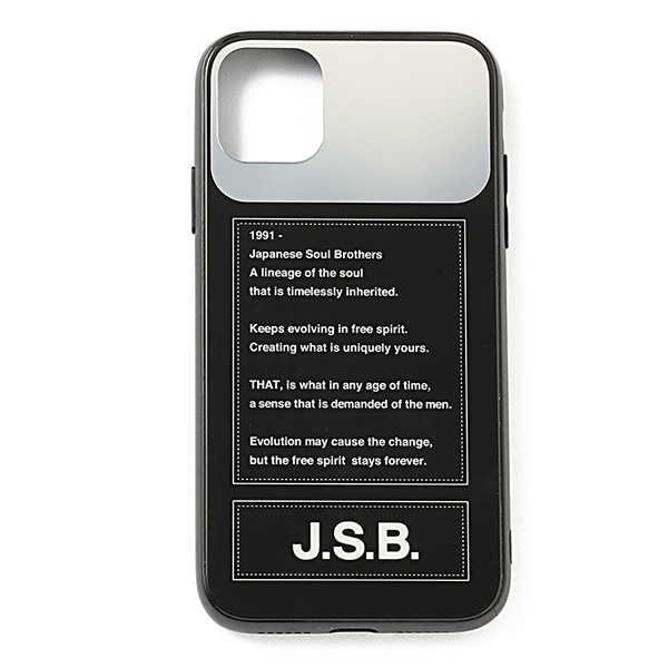 Label iPhone Case