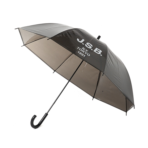 Logo Vinyl Umbrella
