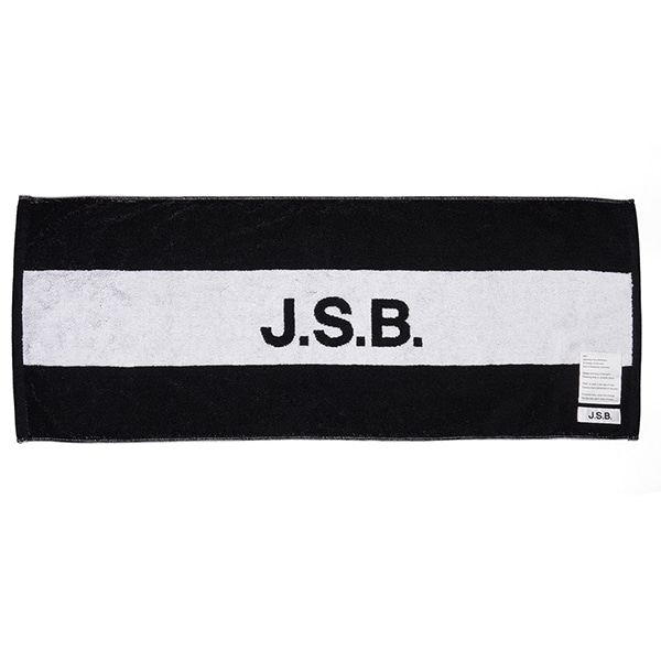 2 Tone Logo Face Towel