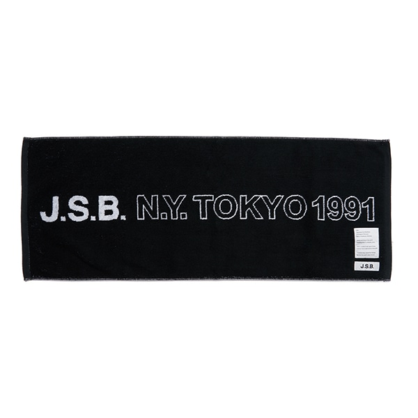 City Logo Face Towel