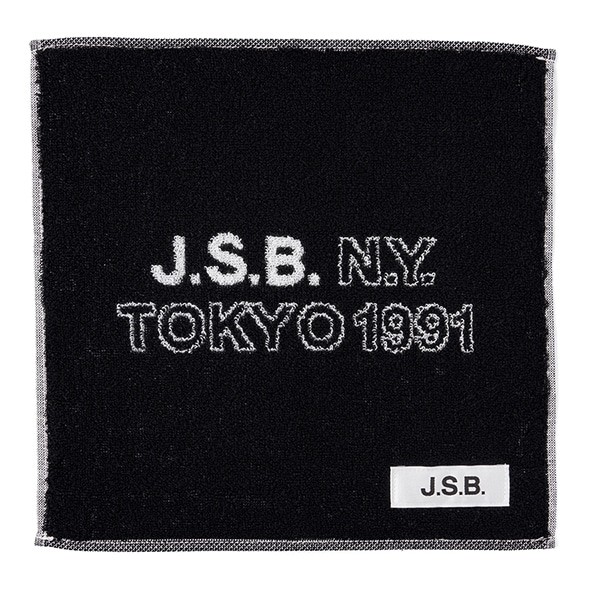 City Logo Hand Towel