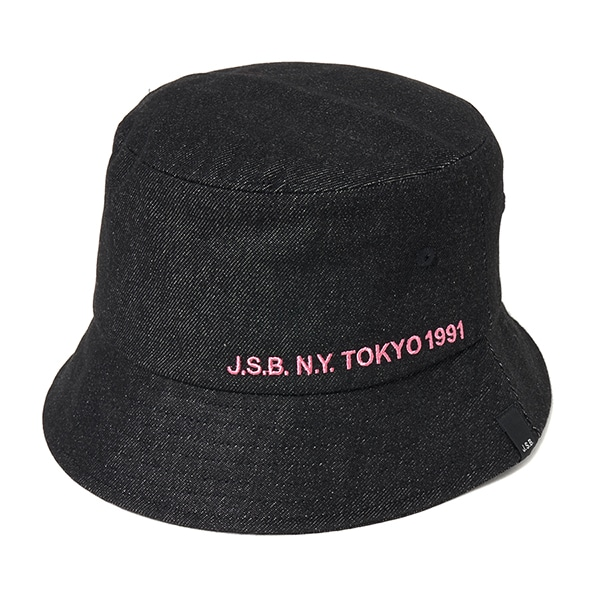 Simple Logo Bucket Hat