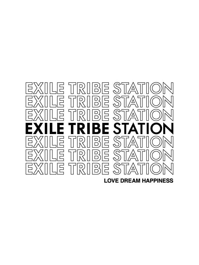 Exile ドライブ ステーション